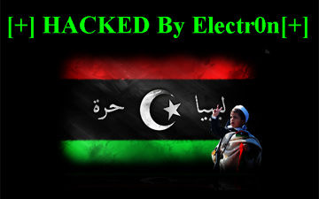 Libië topleveldomein website gehackt