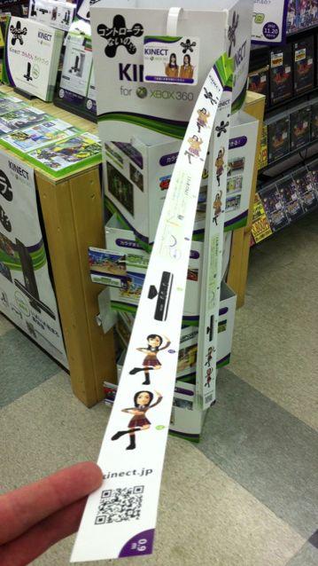 Meer ruimte betekent leuker gamen met Kinect