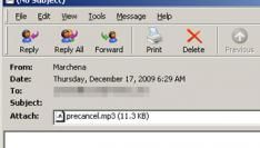 MP3 Spam is weer terug