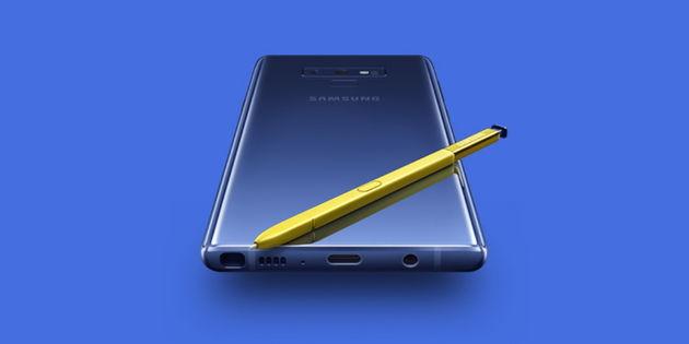 New_Note_9_Samsung