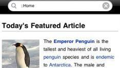 Officiële Wikipedia iPhone App