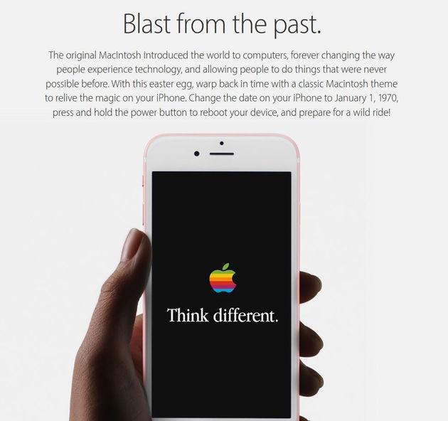 past-iphone