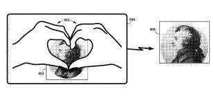 "Patent op ""hartje"" Google?"