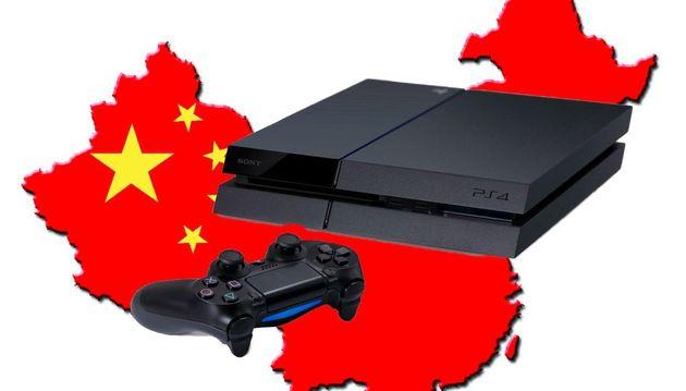 PlayStation 4 komt ook naar China