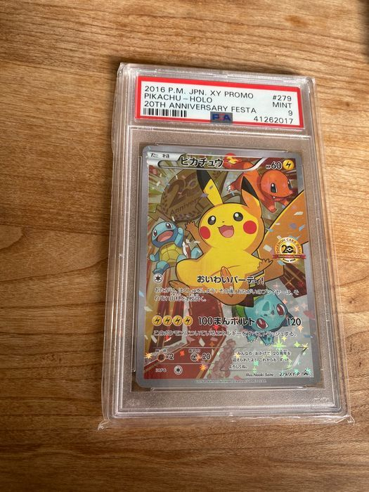 Pokémon 20 anniversary trading card.