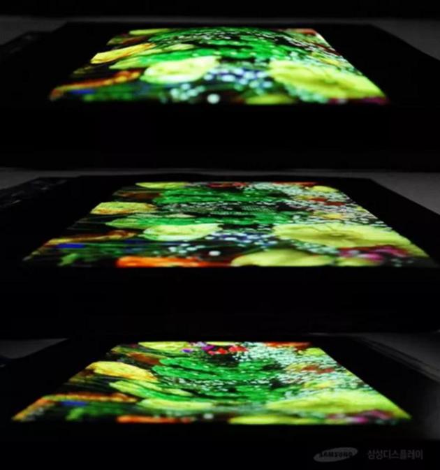 samsung-buigbaar-scherm