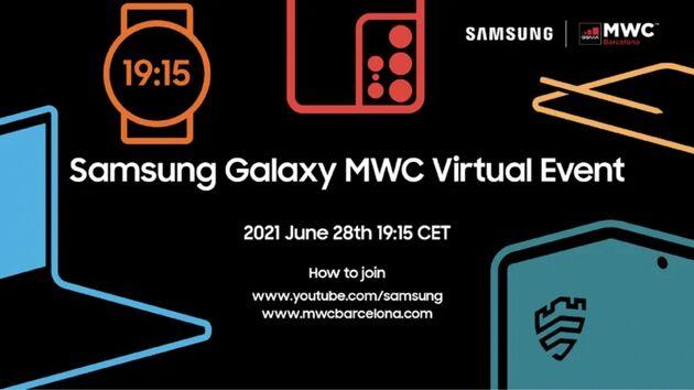 Samsung-MWC-21