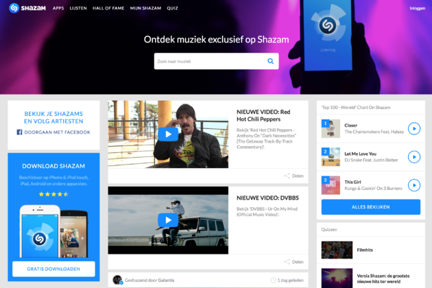 shazam-homepage
