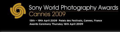 Sony World Photography Awards 2009