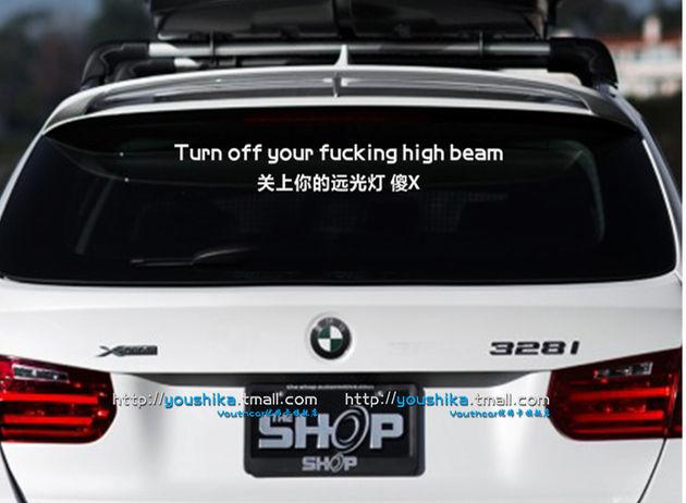 sticker-auto-groot-licht