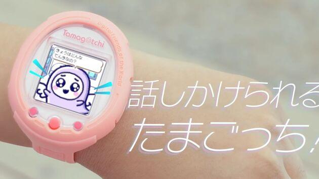 Tamagotchi smart horloge