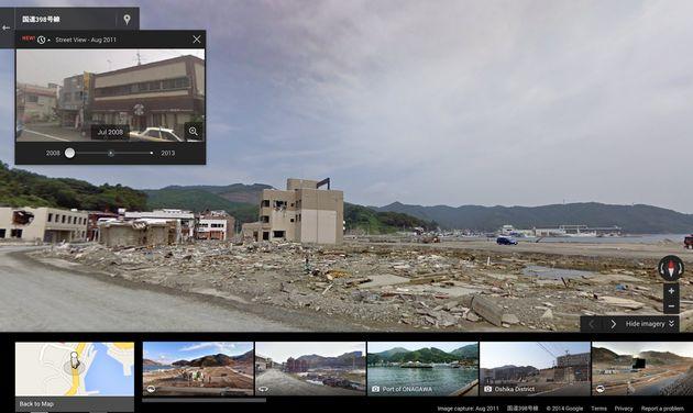 Terug in de tijd met Google Street View