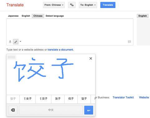 translate-voorbeeld