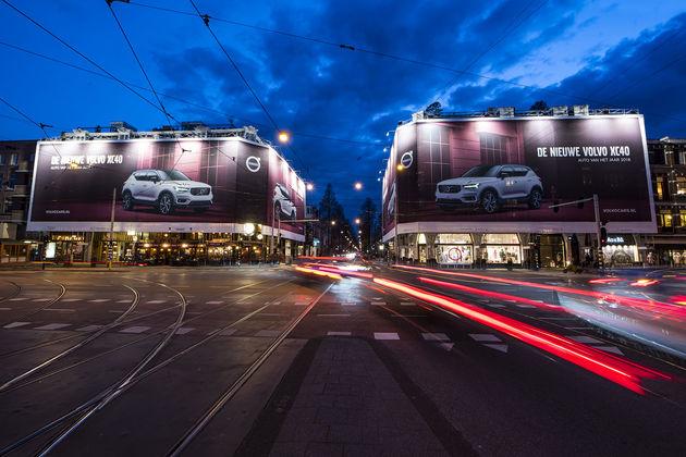 Volvo_Amsterdam_TheGateway@Museumplein-I