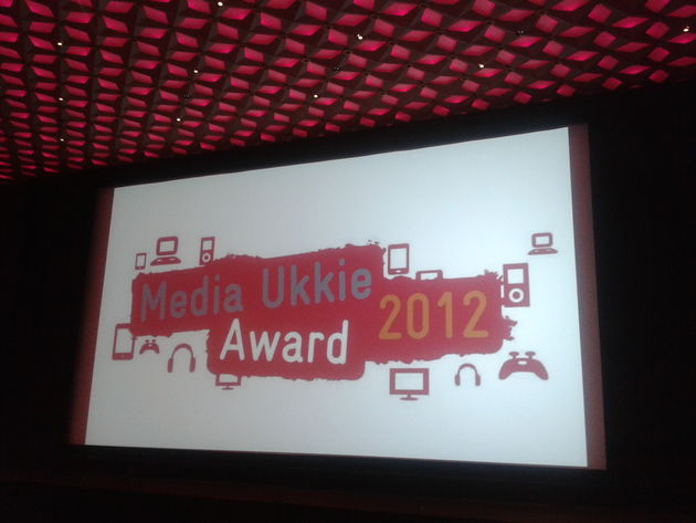Winnaars Media Ukkie Award bekend