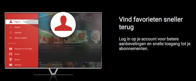 YouTube_app_new