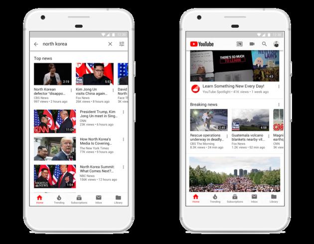 youtube-breaking-news