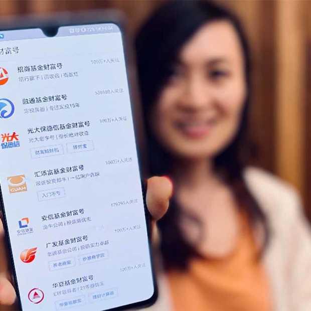 Maakt Jack Ma's Ant Group eindelijk een beursgang?
