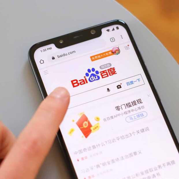 Baidu in zwaar weer, omzet krimpt in Q2 2020