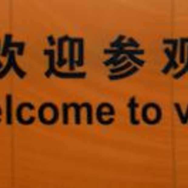 Buitenlandse internetbedrijven zijn welkom in China mits ...