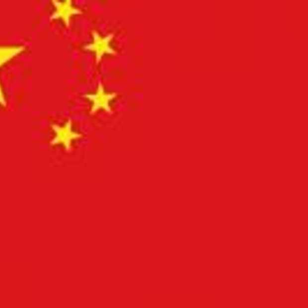 China betaalde mensen voor Adult content tips