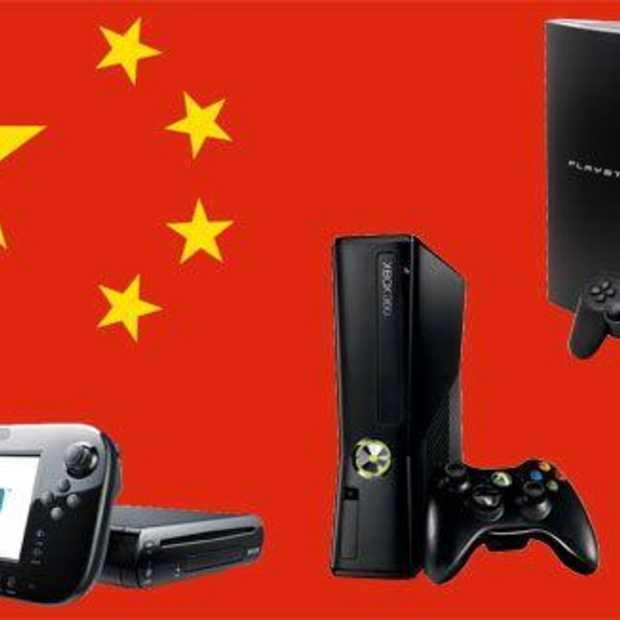 China boycot geen consoles meer. Goed nieuws?