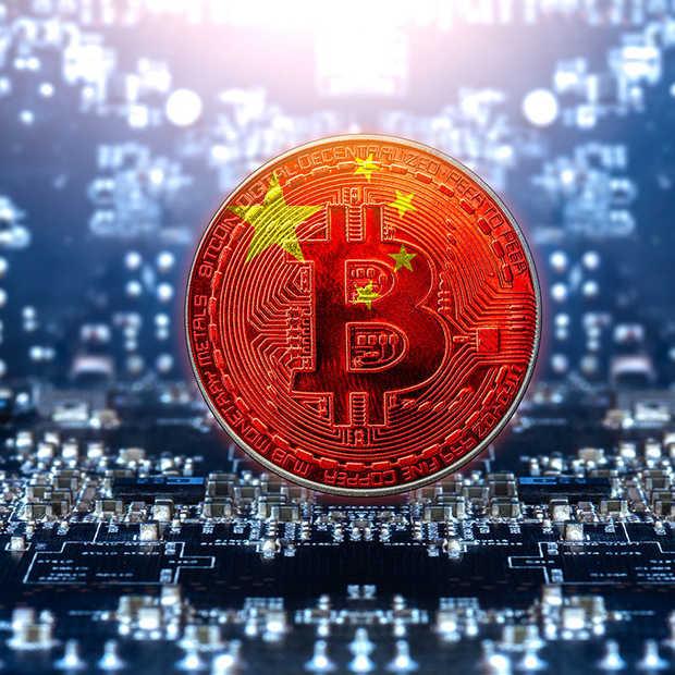 China's officiële cryptomunt is bijna klaar