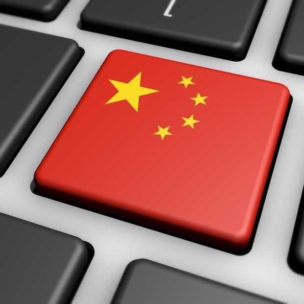 China gaat zichzelf afsluiten - alle VPN's verboden vanaf 2018
