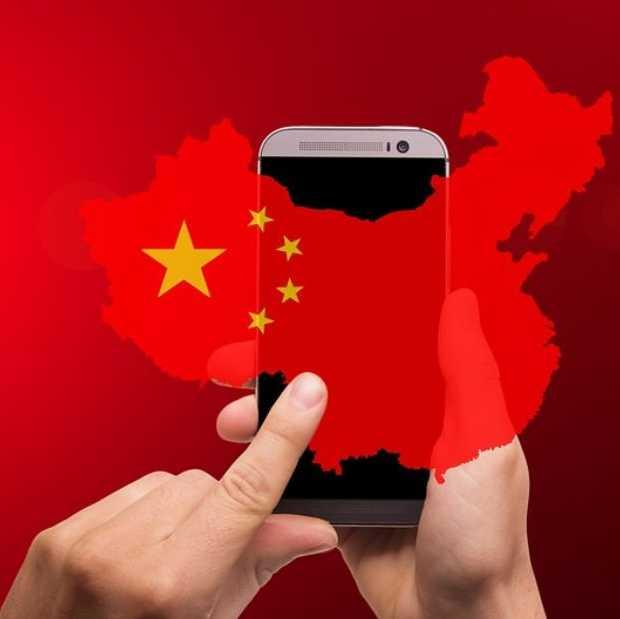 Nieuw telefoonabonnement? In China is een gezichtsscan verplicht