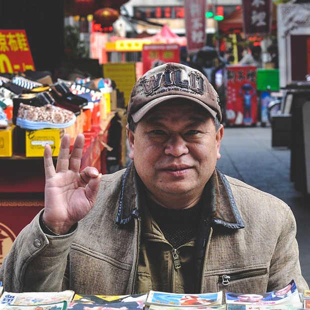 Taiwan's Cyberlink wil gezichtsherkenning naar Amerika brengen