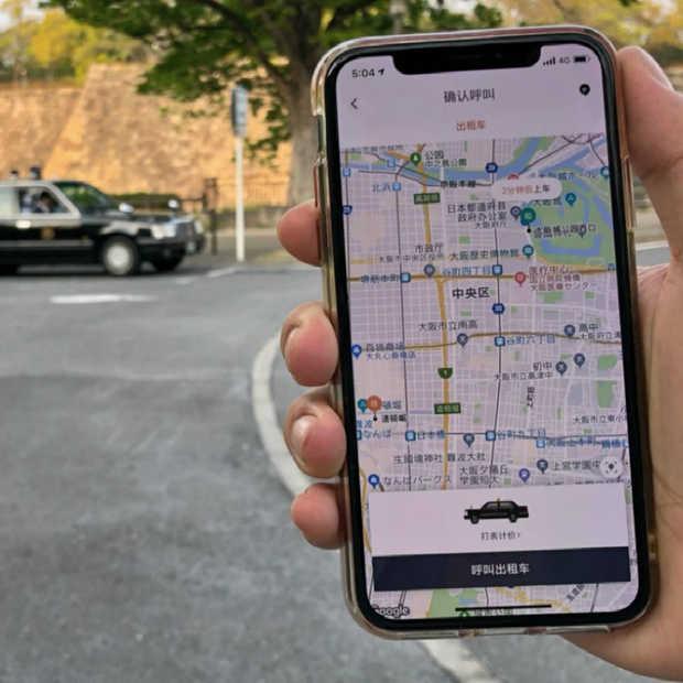 Techgiganten maken een vuist tegen Didi, China's Uber-kloon