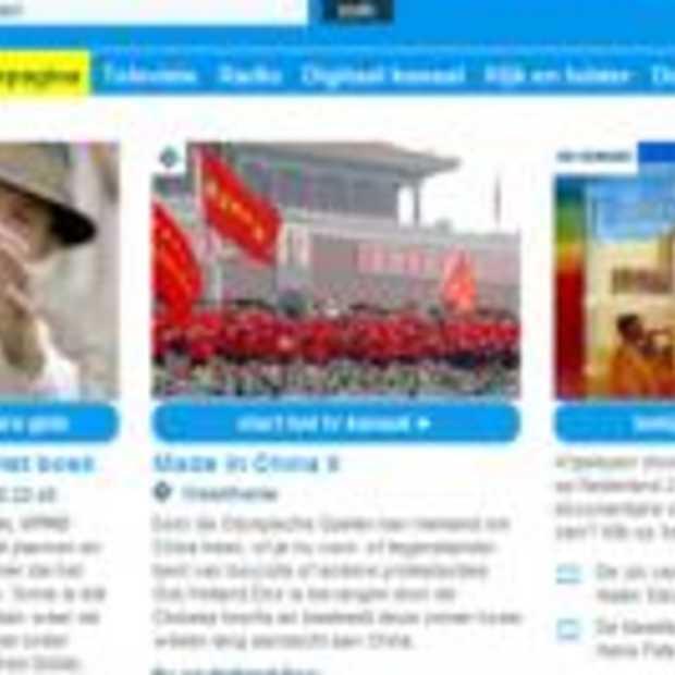 Documentaire.nl gaat op in HollandDoc