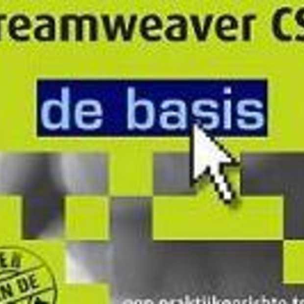 DutchCowboy schrijft Adobe Dreamweaver CS3 boek: WIN!