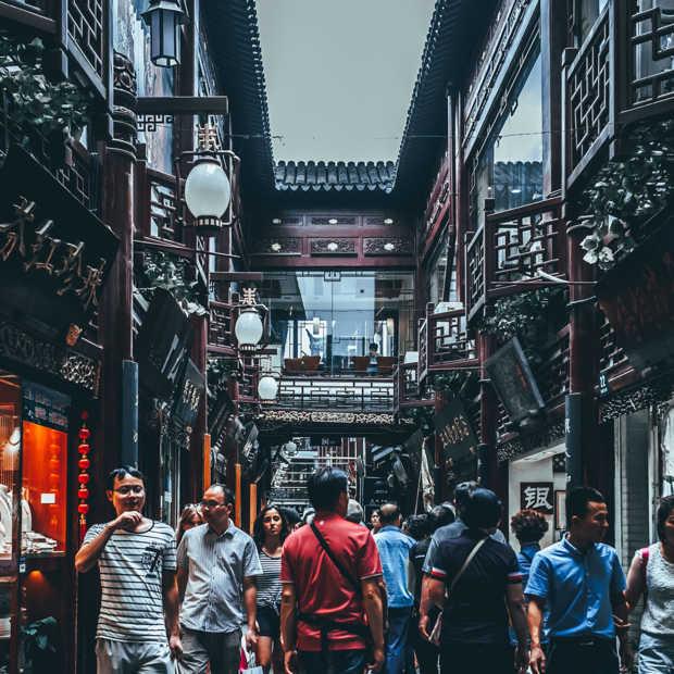 Emotieherkenning is de nieuwste trend in Chinese surveillancetechniek