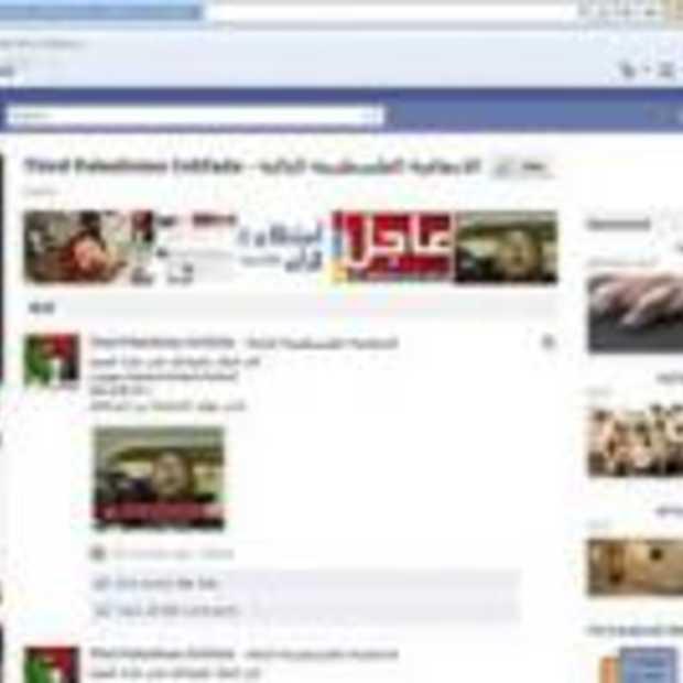 'Facebook treffen waar het pijn doet: in de portemonnee'