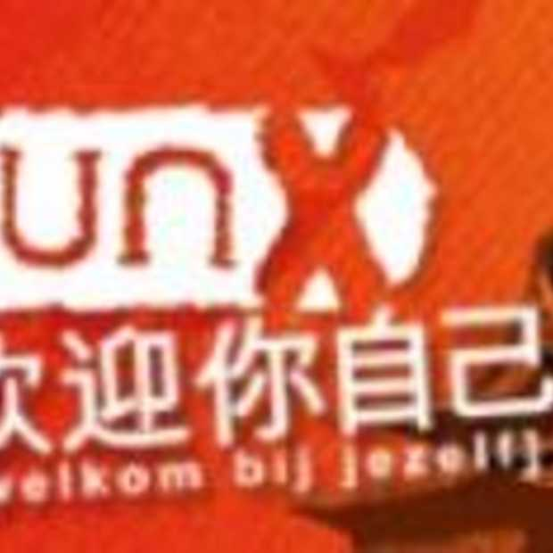 FunX en muziekcultuur in China