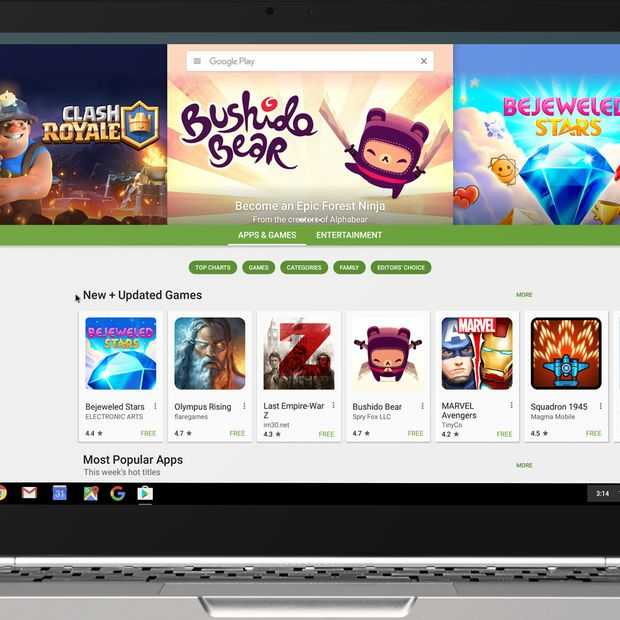 Chromebooks zijn volwassen met integratie Google Play Store