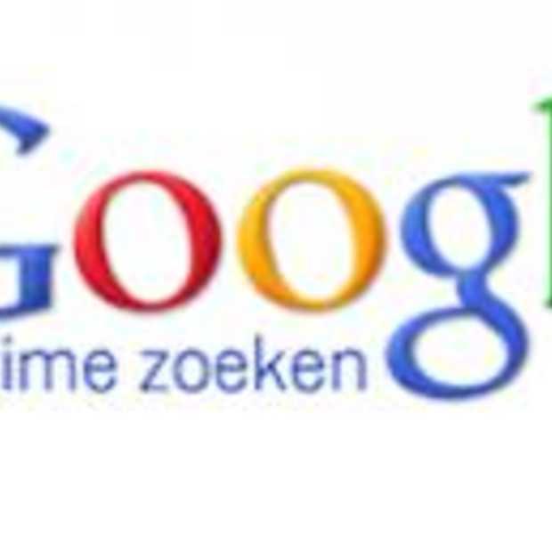Google Realtime Search heeft nu zijn eigen homepage