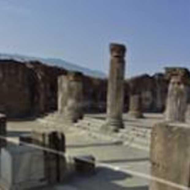 Google Streetview ontdekt ruïnes van Pompeii