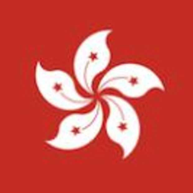 Google verhuist naar Hong Kong