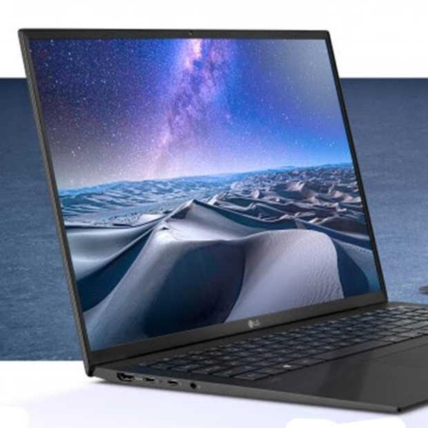 LG komt met lichte laptop LG Gram met extra lange batterijduur
