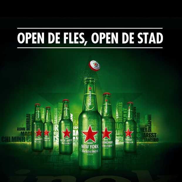 Heineken Cities of the World campagne laat je steden ontdekken op een speciale manier