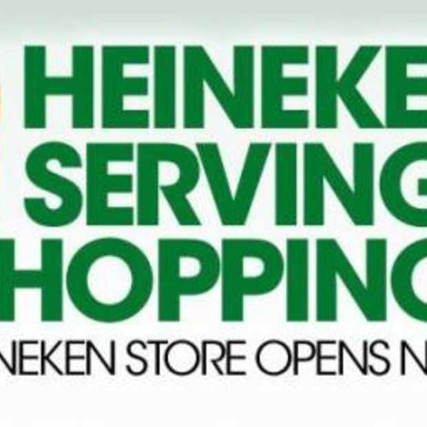 Heineken Brandstore