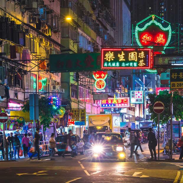 Hong Kong wederom koploper in de lijst van duurste steden