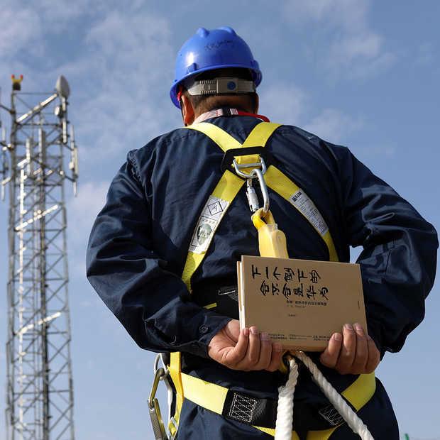 Huawei gaat 5G-apparatuur fabriceren in Frankrijk om westerse zenuwen te kalmeren