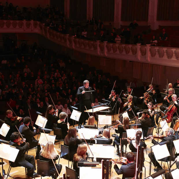 Huawei geeft inhoud aan AI en maakt Schuberts 'unfinished symphony' af