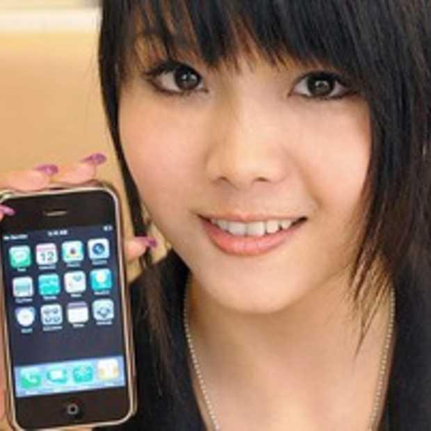 Iedere Chinees wil een smartphone