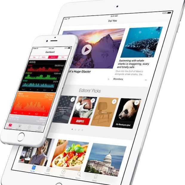 iOS 9.3: dit verandert er met de nieuwe software-update