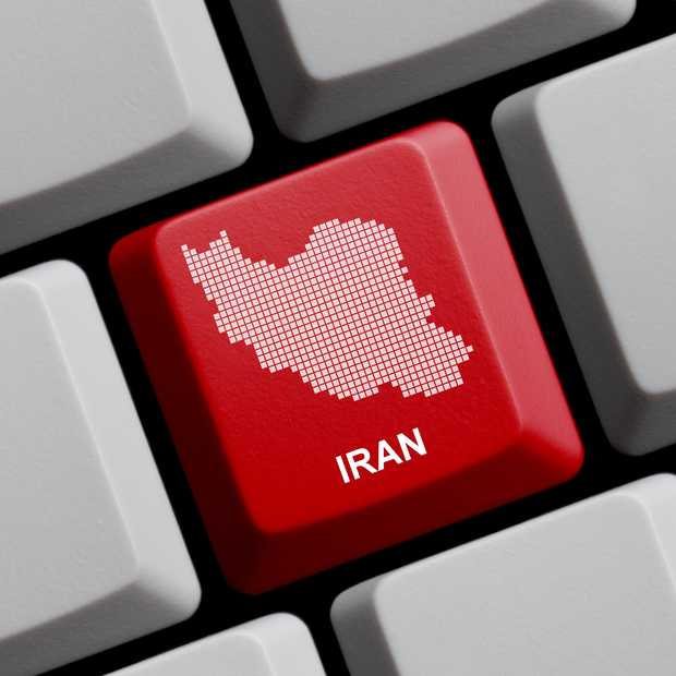 Iran's nieuwe virtuele werkelijkheid