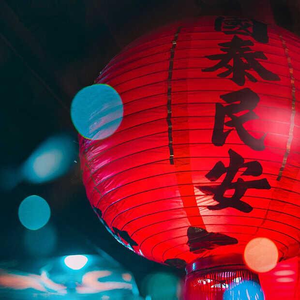 Gelukkig Chinees Nieuwjaar! - Wat vieren we eigenlijk?